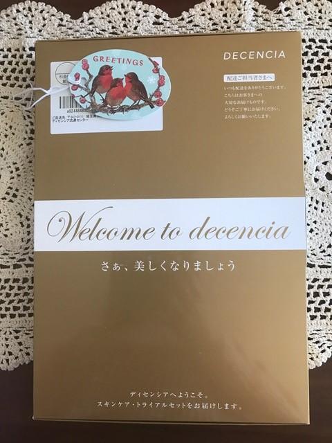 ディセンシアアヤナス商品画像1