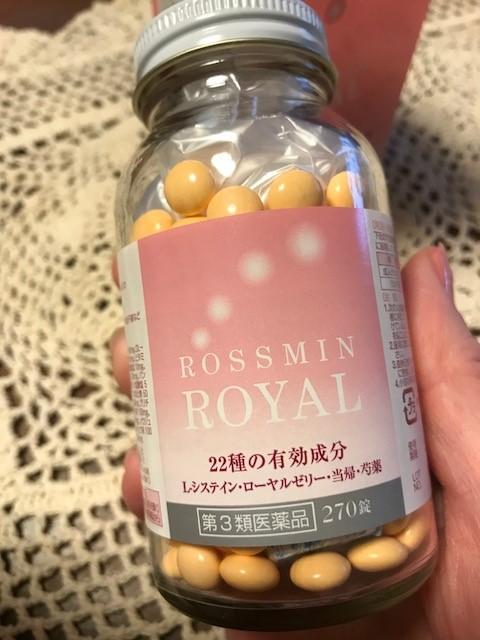 ロスミンローヤル錠剤1