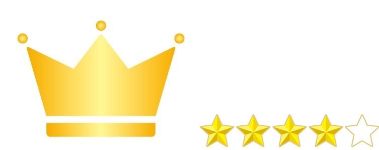 王冠★4つ