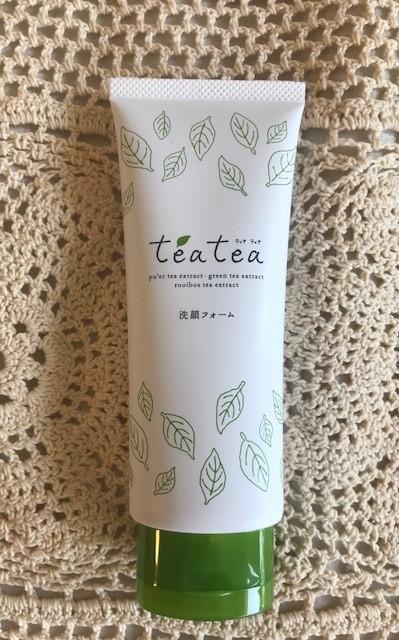 teatea3