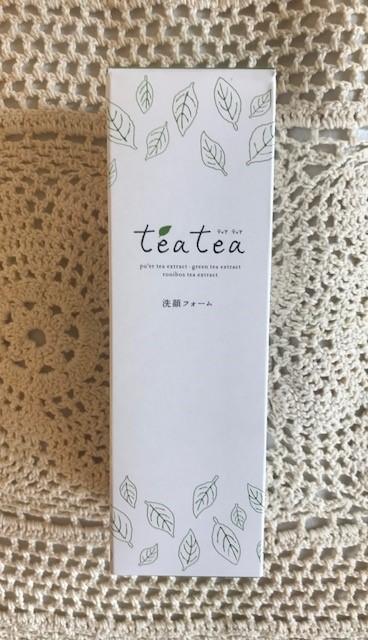 teatea1