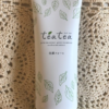 teatea洗顔フォームは乾燥肌に口コミで大人気!キメ細かな美肌になろう